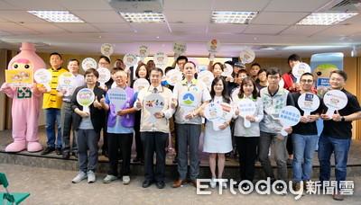 「台南減廢日」每月1日正式啟動