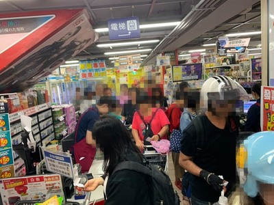 「米塔颱風」炸雨採買要快!全聯北部門市提早結束營業時間