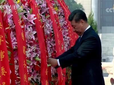 十一前夕 習近平赴毛澤東紀念館