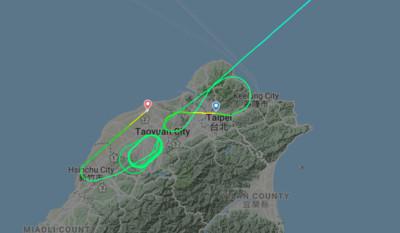 受米塔颱風影響  一華航班機轉降桃園國際機場