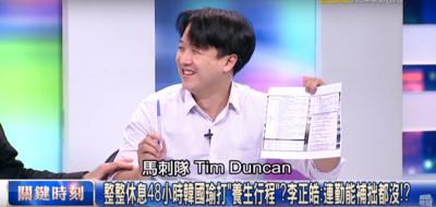 李正皓:下架國瑜黨是未來最重要的任務