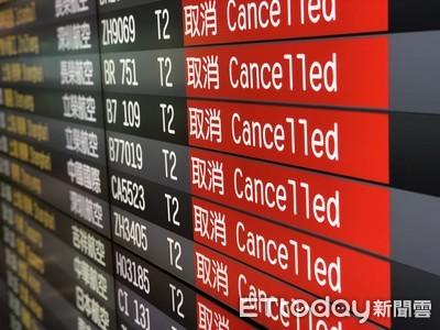 國籍航空需揭露「罷工3階段」訊息