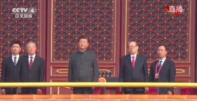 中共領導人3代同堂 70周年塑團結
