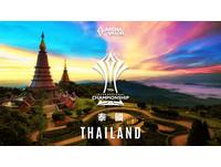《傳說對決》AIC國際賽總獎金50萬美元 全球12強精銳11月決戰泰國
