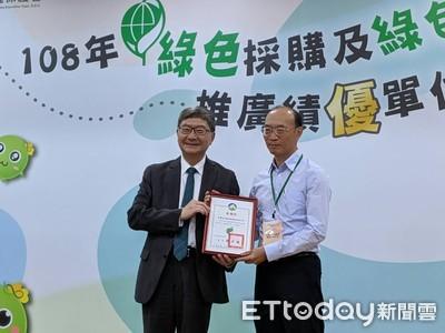 綠色採購成果豐碩表揚台南企業