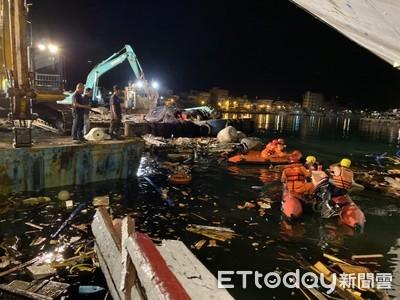斷橋3死3失蹤!徐國勇:利用退潮拖出漁船