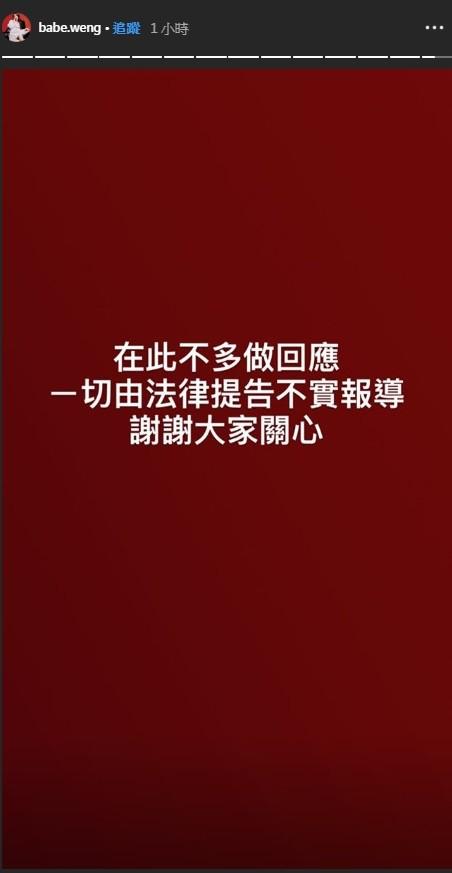 ▲子涵和子瑜發聲明。(圖/翻攝自子涵、子瑜IG)