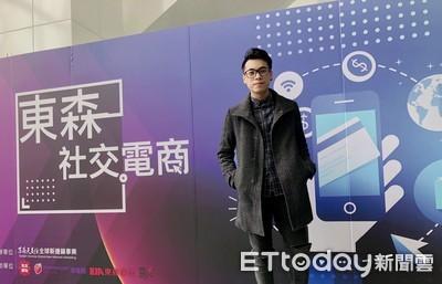 26歲酷男要和東森拼國際市場