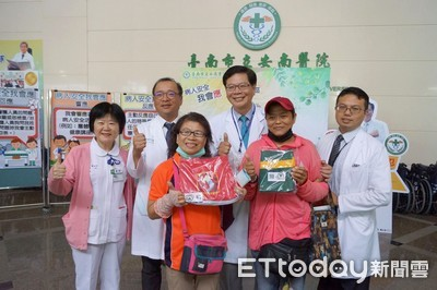 安南醫院病人安全週響應活動