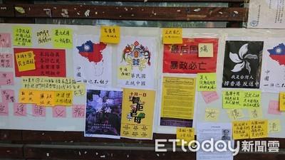 清大連儂牆遭撕毀 學生會報警