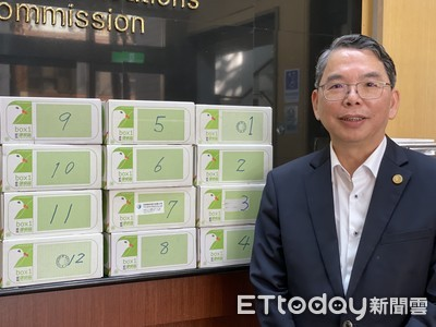 中華電今遞件申請5G頻譜競標 四策略思維應戰!