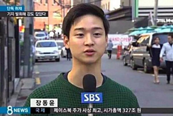 ▲張東尹因為抓到強盜上新聞,因此爆紅被星探相中。(圖/翻攝自friday影音、KBS、SBS)