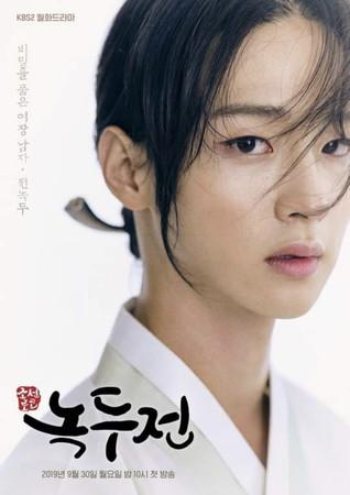 ▲張東尹在《綠豆傳》裡男扮女裝。(圖/翻攝自《綠豆傳》劇照)