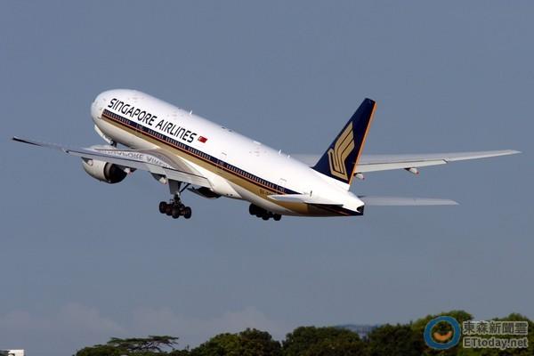 新加坡航空,新航