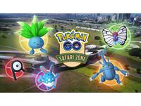 全台唯一《Pokémon GO》新北活動10/3開跑 交通攻略看這篇