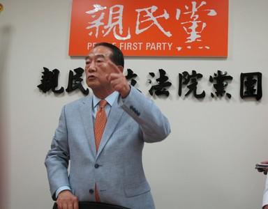 宋楚瑜與黨籍立委開會 商討南方澳斷橋
