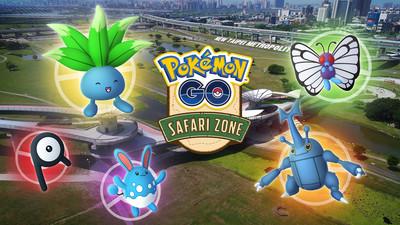 《Pokémon GO》新北活動明開跑