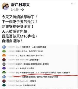 桃園2議員疑因「挺韓」 遭暴力?
