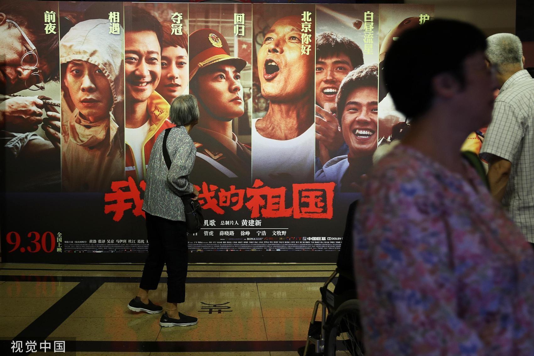 ▲▼ 國慶電影檔,我和我的祖國,中國機長。(圖/視覺中國)