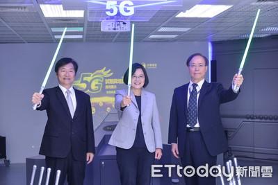 蔡英文政績再+1 宣告台灣將進入5G時代