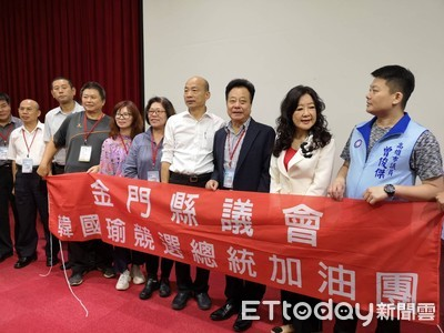 金門議員訪高議會喊「韓國瑜凍蒜」