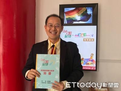 大安國中師談「同婚」獲文藝創作獎特優