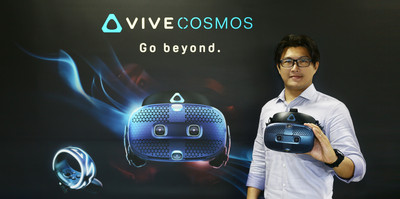 高階VR再進化!瞬間切換虛實空間 HTC VIVE COSMOS正式開賣
