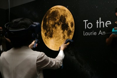 體驗登月!文化科技論壇華山登場