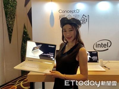 宏碁全新品牌ConceptD概念家創系列 首波6款新品在台上市