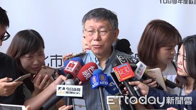 吳怡農:柯文哲已完全背離人民期待