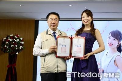 氣質美女高橋紫微擔任台南親善大使