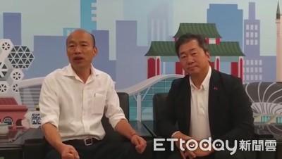 韓國瑜對基隆鄉親:台灣安全、大家有錢
