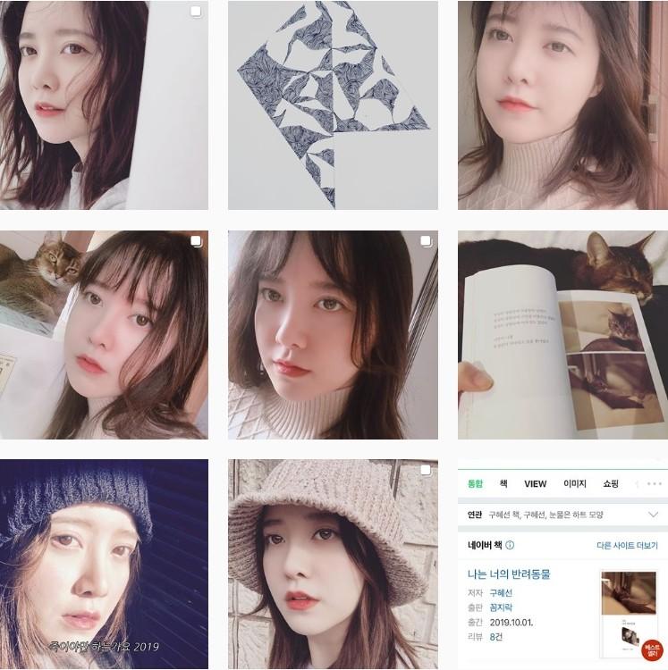 ▲具惠善刪掉所有和安宰賢相關的IG文章,改發最近的心情寫照。(圖/翻攝自Instagram/kookoo900)