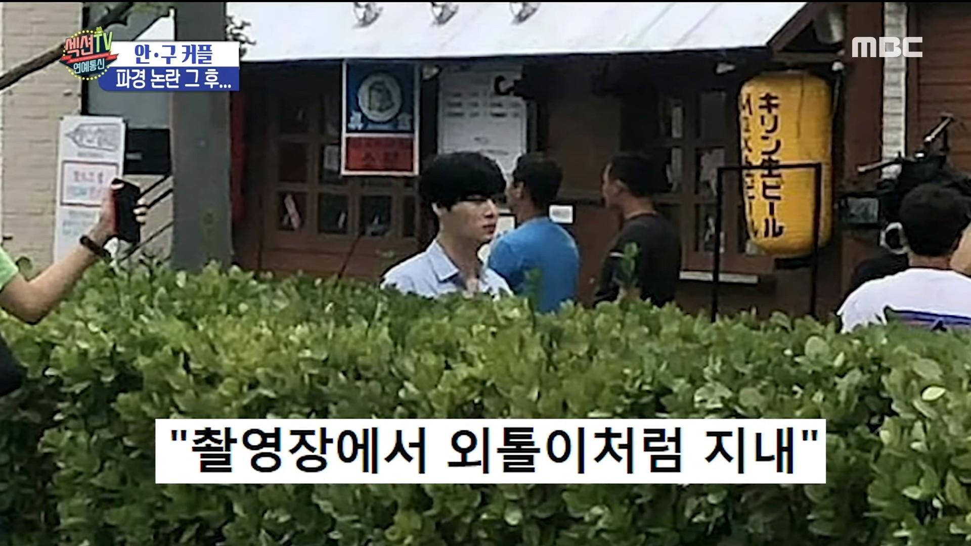 ▲安宰賢被目擊到在韓劇拍攝現場孤單落寞的身影。(圖/翻攝自YouTube/MBCentertainment)