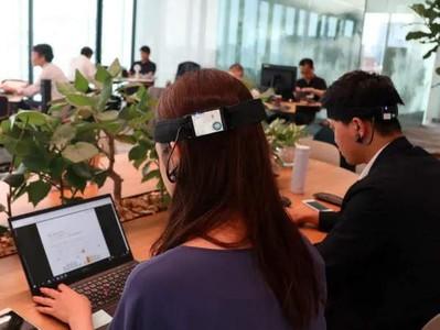透過腦波監視員工! 日本企業3種「管理員工系統」 想打瞌睡先吹冷風