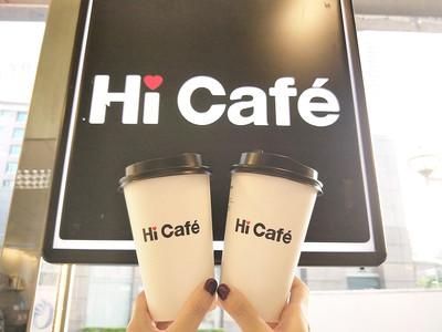 補班小確幸!超商咖啡優惠快收藏 萊爾富美式、拿鐵第2杯10元