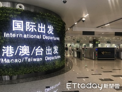 即/北京跨省客運停駛 當局證實