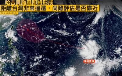 東方海面熱帶性低氣壓生成!