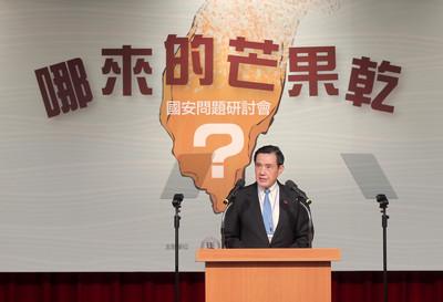 小英狂丟7邦交國 馬英九:讓台灣產生亡國感