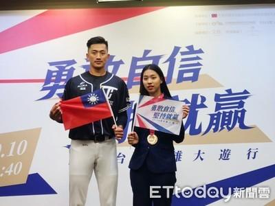 力邀恰恰!王建民也入列 國慶遊行破百「台灣英雄」參與