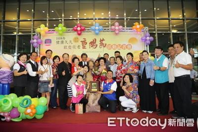 台南市府會首長同為百歲長者慶重陽
