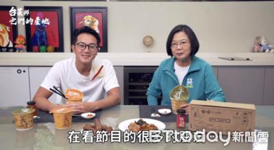 蔡英文募款小物「辣椒+米粉」產地曝光