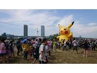 《Pokémon GO》新北盛況勝台南!官方統計:破5000萬寶可夢被抓