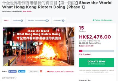 網友募款「揭港暴徒面目」 遭港人打臉