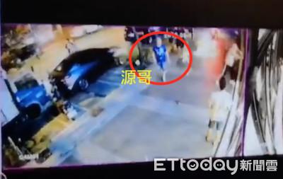 監視器還原警方認定「源哥」治平原因