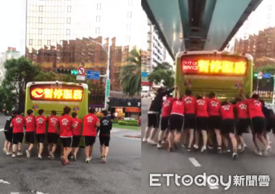 10壯男齊力推「拋錨公車」 網讚:健出新高度