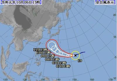 哈吉貝一路向西 日本3天連假泡湯