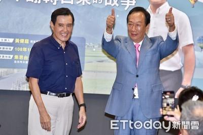 郭台銘、馬英九拱黃健庭選台北市長:這麼好的人才為何不能為國所用