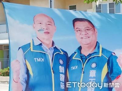 韓國瑜選舉布條遭破壞 屏檢警偵辦