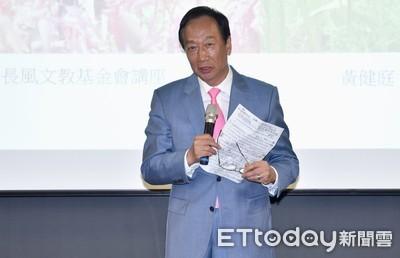 直播/錯過副手直攻2022台北市長?